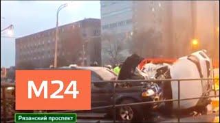 Авария на Рязанском проспекте водитель был без пропуска - Москва 24