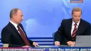 Ржач ПУТИН КРУТО ОСАДИЛ США. ВОЙНА : Правда о Украине, Каддафи  - войнах США. Прогноз на будущее