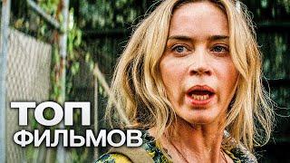 10 ФИЛЬМОВ С УЧАСТИЕМ ЭМИЛИ БЛАНТ!