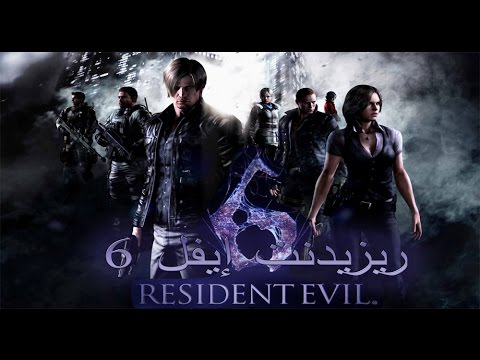 تحميل فيلم resident evil 2 مترجم
