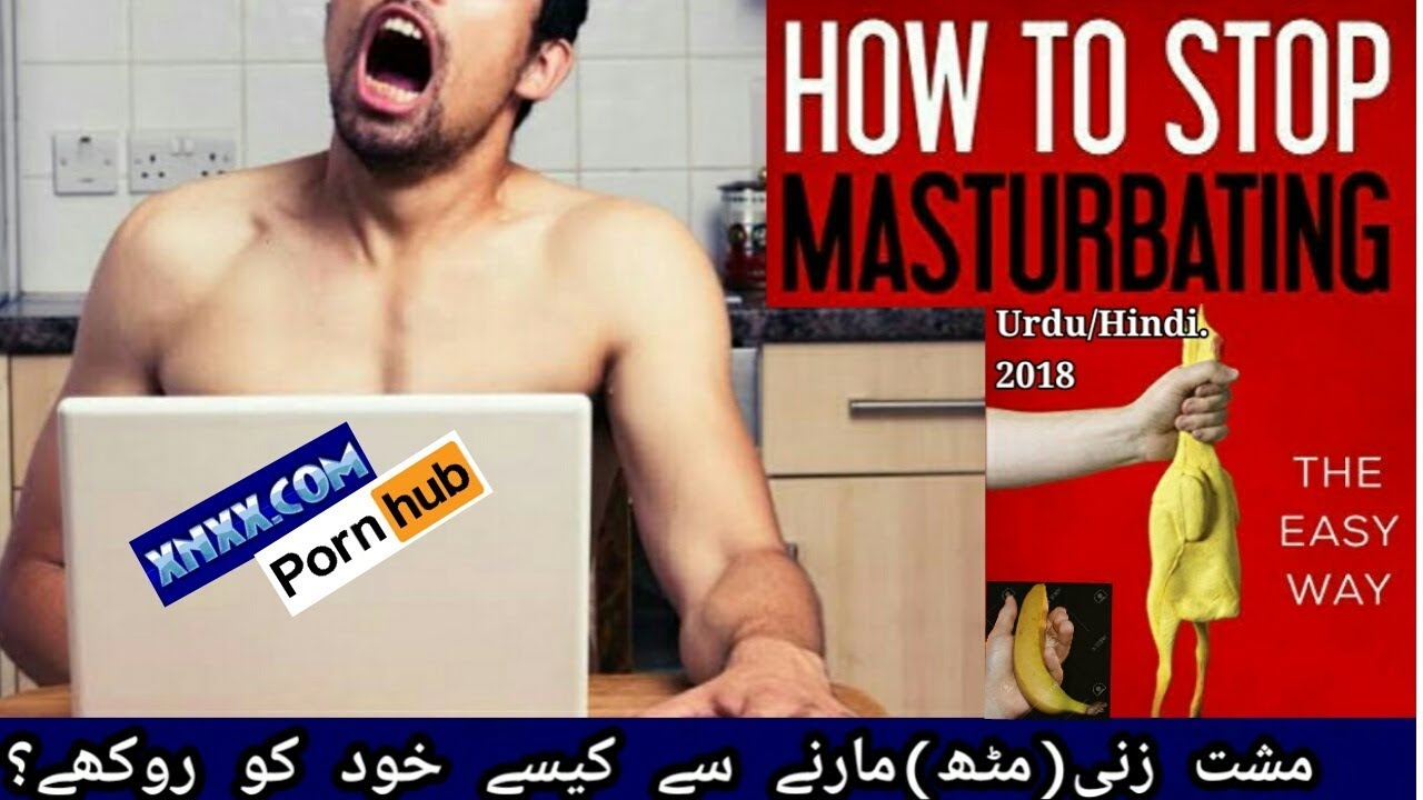 Device to stop masturbate, amiture nude blow jobs
