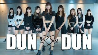 [KPOP Dance Cover] EVERGLOW - DUN DUN  [AfterWorkGirls]