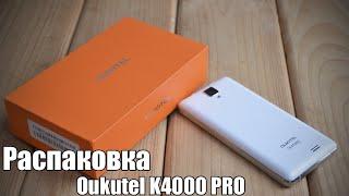 видео обзор смартфона Oukitel K4000 Pro