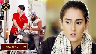 Kaisa Hai Naseeban Episode 19 - Top Pakistani Drama