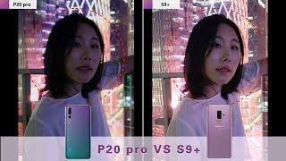 Samsung Galaxy S9 Plus vs Huawei P20 Pro - Camera Review! DXO mark109?