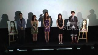 www.cute365.tv みひろ感涙! 映画「nude」の初日舞台挨拶(1/2)です。2...