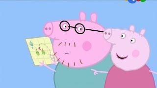 Мультики Свинка Пепа смотреть онлайн все серии подряд Мультфильмы для детей