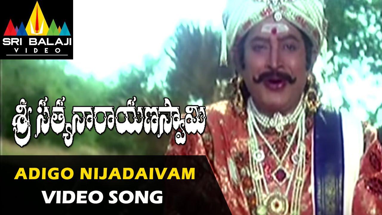 Kapadu Thande Sri Saibaba Parupalli Ranganath full album all mp3 songs