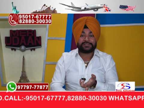Europe Study Visa Discussion with Visa Expert Mr. Sukhchain Singh Rahi- RS Global