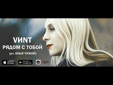 Тимати feat. Егор Крид - Где ты, где я (премьера клипа