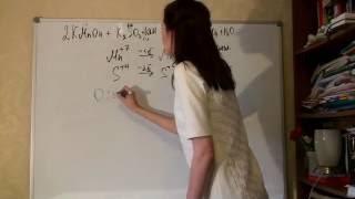 Подготовка к ЕГЭ по химии2017/Расставление коэффициентов в ОВР