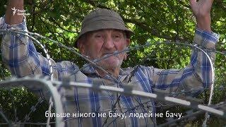 Президенти України та Грузії поспілкувалися з дідусем через колючий дріт