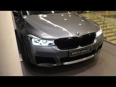 Новый BMW 6 серии GT Большой багажник Спойлер ЗАЧЁТ