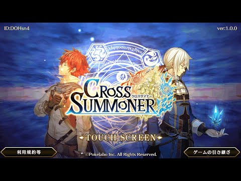 Cross Summoner Android iOS Gameplay (JRPG)