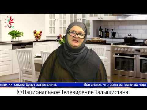 Talyshistan Tv 14.09.2016 News in azerbaijani turkish: ШИИЗМ В АЗЕРБАЙДЖАНЕ – В ОПАСНОСТИ!