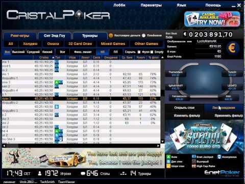 Видео Покер играть лузово