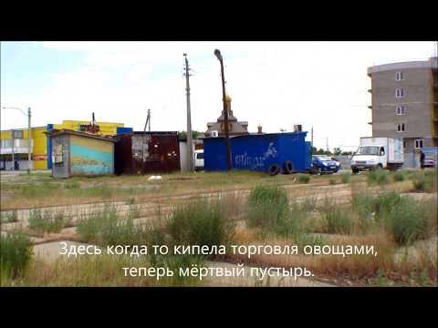 Краснослободск, ТРЦ Привоз, Набережная 22 05 2018