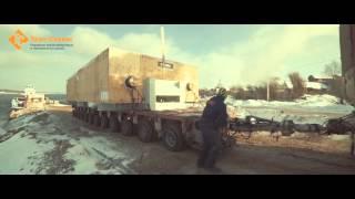 видео организация грузовых перевозок автомобильным транспортом