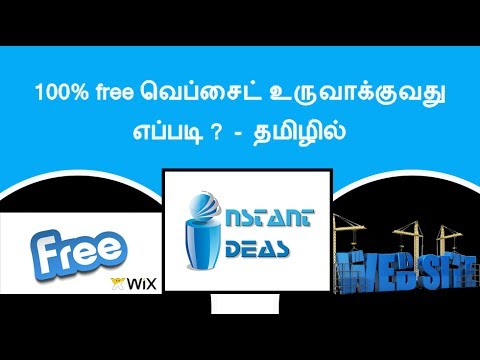 How to create 100% free websites with wix - Step by Step - Tamil