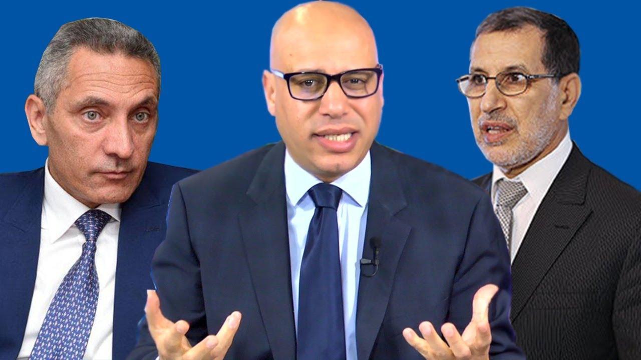 التيجيني: لمغاربة كينساو والسياسيين كيطغاو..وها النماذج...
