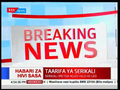 BREAKING NEWS: All government heads of procurement ordered to step aside