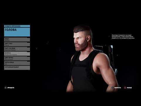 Стрим : Прохождение игры Tom Clancy's Ghost Recon® Wildlands : #1