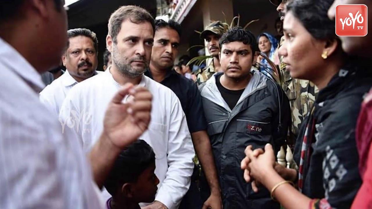 Rahul Gandhi Meets Kerala Flood Victims   Congress   Wayanad   YOYO TV  Channel