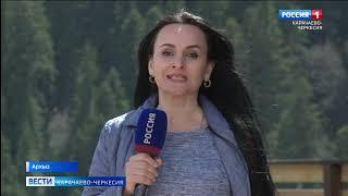 Вести Карачаево-Черкесия 04.05.2021