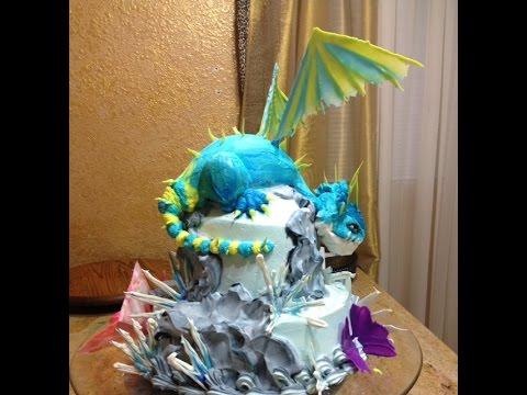Dragon Cake / Cake Decorating