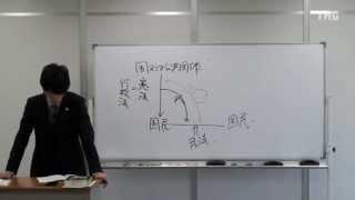 行政書士スペシャルオプション講座【2】行政法・地方自治法|東京法経学院