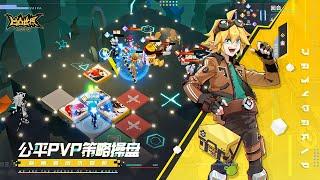 [2020년 6월 출시 게임] 중국 3D 애니메이션 원…