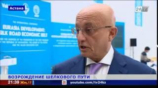 Казахстан планирует инвестировать $20 млрд в новый Шелковый путь