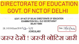 Urgent Notice from Directorate of Education Govt of NCT of DELHI About Noval Corona Virus COVID 19