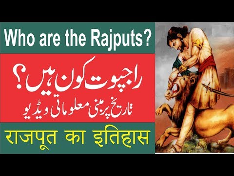 History of Rajput in Urdu/Hindi   Rajput qum ki tareekh