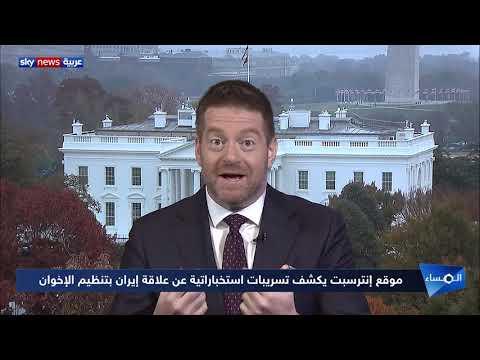 برودسكي: تنظيم الإخوان يقف ضد مصالح السعودية والمنطقة برمتها