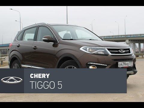 Chery Tiggo 5 тест-драйв, смартфон на халяву.