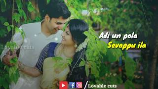💞Kurukku siruthavale💕 whatsapp status   adi un pola sivappu ila song   Tamil love whatsapp status
