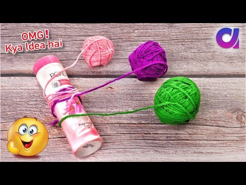 Best use of waste empty Powder bottle & Wool craft idea | Home Decor | Reuse ideas | Artkala