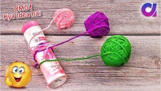Best use of waste empty Powder bottle & Wool craft idea | Home Decor | Reuse ideas | Artkala