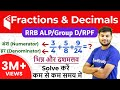 Fractions and decimals shortcuts tricks maths for competitive exams mp3