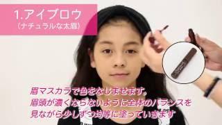 アナップガール★メイクアップ講座【100均コスメでできる簡単メイク】