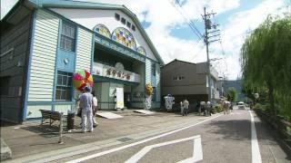 美馬市映像アーカイブ18 脇町劇場(オデオン座)