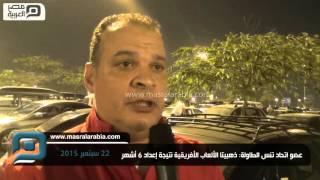 مصر العربية | عضو اتحاد تنس الطاولة: ذهبيتا الألعاب الأفريقية نتيجة إعداد 6 أشهر
