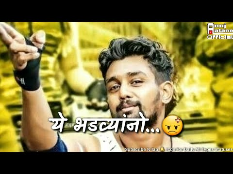 😎Boys Special Fully Kdk Attitude Dialog / Status || BhaiGiri Style Mix || Full Rada