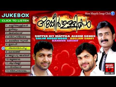 Malayalam Mappila Album Songs New 2015 | Kanneer Thullikal | Shareef,Saleem Kodathoor,kollam Shafi