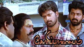 Goripalayam | Goripalayam full movie scenes | vikranth makes fun of mayilsamy & singampuli