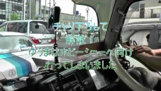http://blogs.yahoo.co.jp/j652841snk←荒鷲丸&荒ちゃん丸のブログ.