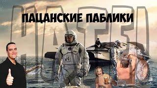 [Нате!] - Каспийский груз(, 2015-10-22T06:13:59.000Z)