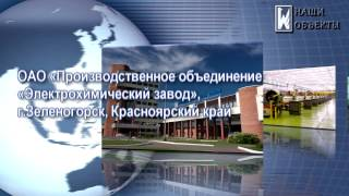 видео экспертиза промышленной безопасности зданий