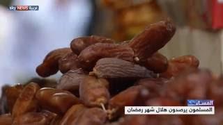 بداية رمضان.. خلافات شرعية، فلكية، أم سياسية؟